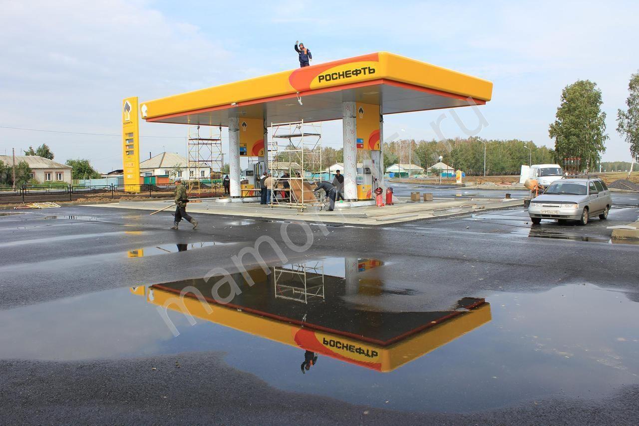 Как сделать заправку роснефть
